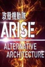 Ghost In The Shell Arise: Alternative Architecture: Season 1