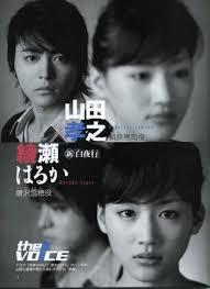 Byakuyako 2006