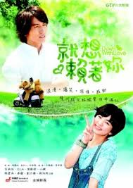 Love (2010)