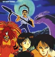Ushio To Tora (1992) (sub)