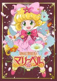 Flower Witch Marybell: Season 1