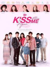 Kiss Me Again 2018