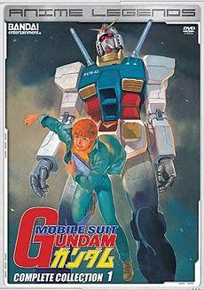 Kidou Senshi Gundam: Season 1
