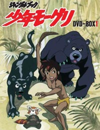 The Jungle Book (dub)