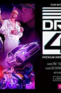 Motorcycle Vs. Car Drift Battle 4