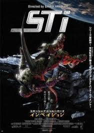 Starship Troopers: Invasion (dub)