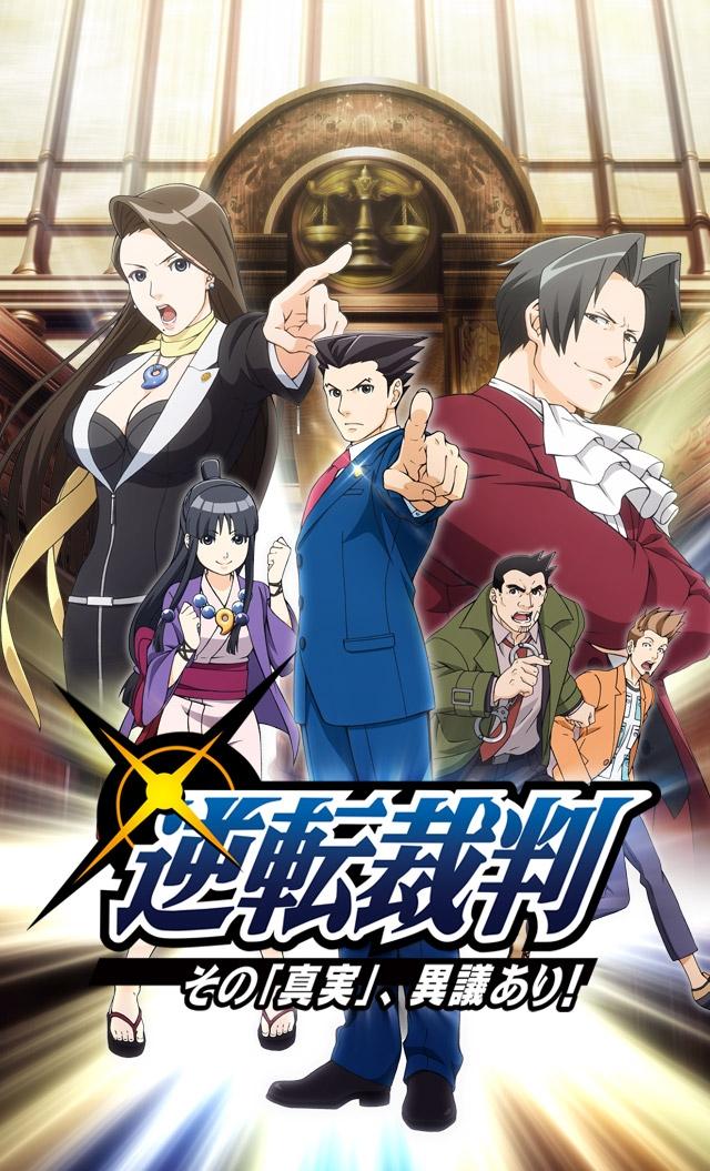 Gyakuten Saiban: Sono Shinjitsu, Igi Ari!