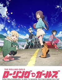 The Rolling Girls (dub)