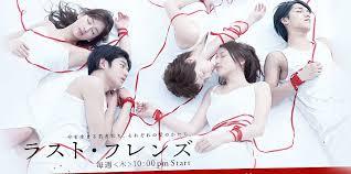 Just Friends (2009)