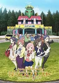 Sakura Quest (dub)