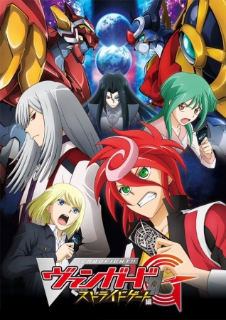 Cardfight!! Vanguard G: Stride Gate-hen (sub)