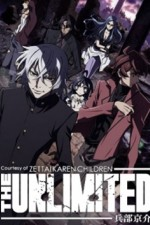 Zettai Karen Children: The Unlimited - Hyoubu Kyousuke: Season 1