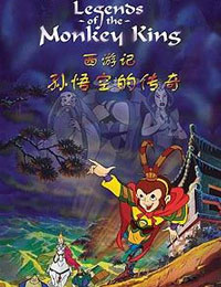 Journey To The West – Legends Of The Monkey King