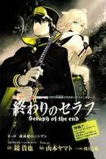 Seraph Of The End: Vampire Reign: Season 1