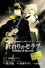 Seraph Of The End: Vampire Reign: Season 1