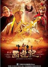 Journey To The West (2010)