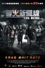 The Menu (2016)