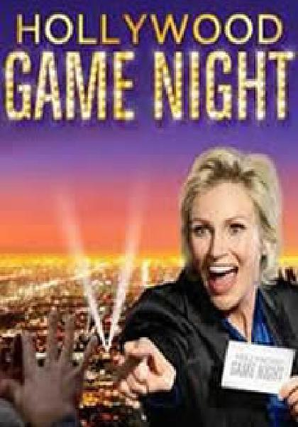 Hollywood Game Night: Season 2