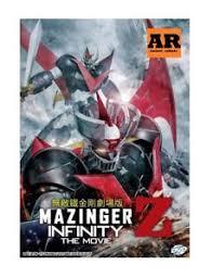 Mazinger Z Movie: Infinity (sub)
