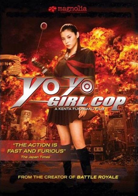 Yo Yo Girl Cop