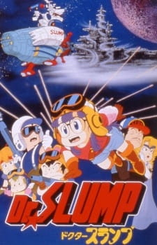 Dr. Slump Movie 02: Hoyoyo! Uchuu Daibouken