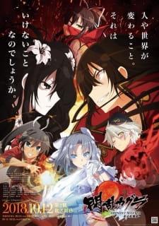 Senran Kagura Shinovi Master ( Dub)