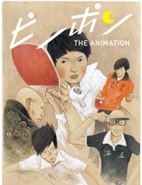 Ping Pong The Animation (dub)