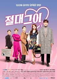 Absolute Boyfriend (2019)