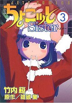 Chocotto Sister
