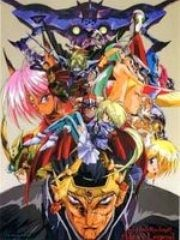 Lord Of Lords Ryu Knight: Adeu Legend