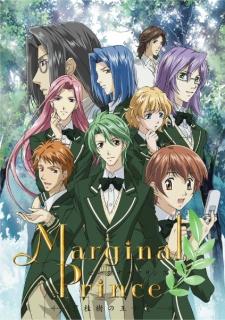 Marginal Prince