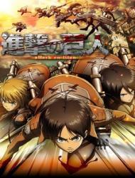 Shingeki No Kyojin (dub)
