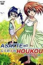 Asatte No Hôkô.: Season 1