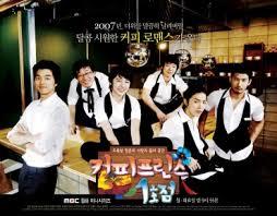 Coffee Prince 2012